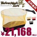 シミズ(Shimizu) テクノメッシュ FT ソフト (袋ダモ) 39cm
