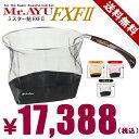 シミズ(Shimizu) ミスター鮎 FXF-II (袋ダモ・手すき網) 39cm