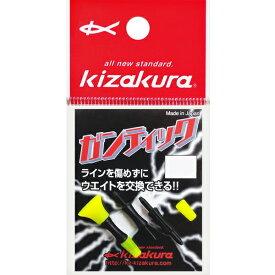 キザクラ(kizakura) ガンティック #B 【ネコポス配送可】