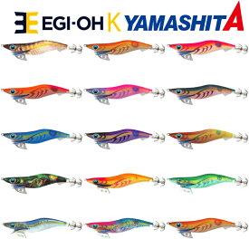 【2021年新色追加】ヤマシタ(YAMASHITA) エギ王K シャロー 3.5号 【ネコポス配送可】
