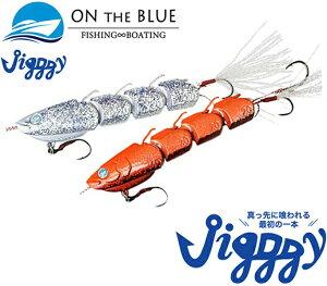 オンザブルー(ON THE BLUE) キャスティング ジギーベビー 30g 【ネコポス配送可】