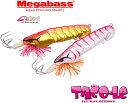 メガバス(Megabass) タコーレシェイク 90 【ネコポス配送可】