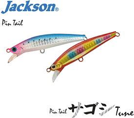ジャクソン(Jackson) ピンテール サゴシチューン 28g 【ネコポス配送可】