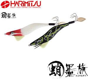 ハリミツ(HARIMITSU) 蛸墨族 25g (#21〜#25) 【ネコポス配送可】