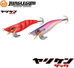 ジャングルジム(JUNGLEGYM) ヤリケンサック 2.2号 【ネコポス配送可】
