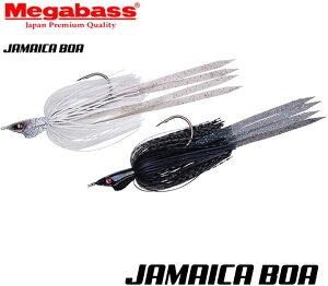 メガバス(Megabass) ジャマイカボア 1/2oz 【ネコポス配送可】