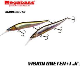 メガバス(Megabass) VISION ONETEN+1 Jr. 【ネコポス配送可】