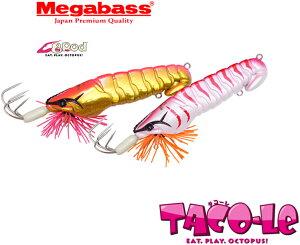 【2021年新色追加】メガバス(Megabass) タコーレシェイク 90 【ネコポス配送可】