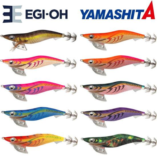 【お一人様1個まで】ヤマシタ(YAMASHITA) エギ王K ベーシック 3.5号 【ネコポス配送可】