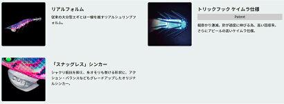 デュエル(DUEL)EZ-Qダートマスターラトル3.5号【ネコポス配送可】
