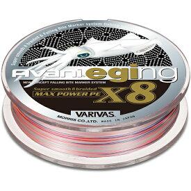 【エントリーでP10倍確定!19日20時〜】バリバス(VARIVAS) アバニ エギング マックスパワーPE X8 150m 0.6号 【ネコポス配送可】