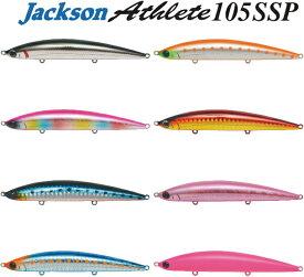 ジャクソン(Jackson) アスリート 105SSP 【ネコポス配送可】