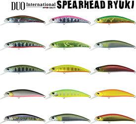 【2021年新色追加】デュオ(DUO) スピアヘッド リュウキ 70S 【ネコポス配送可】