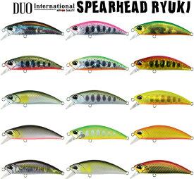 【2021年新色追加】デュオ(DUO) スピアヘッド リュウキ 50S 【ネコポス配送可】