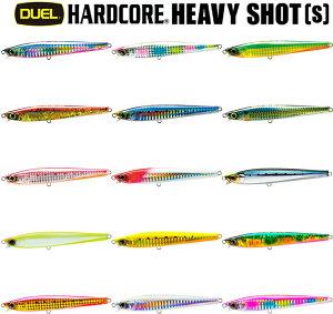 デュエル(DUEL) ハードコア ヘビーショット 85mm F1180 【ネコポス配送可】