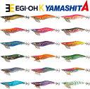 【2020年新色追加】ヤマシタ(YAMASHITA) エギ王K ベーシック 3.5号 【ネコポス配送可】