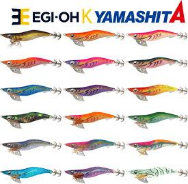 【2021年新色追加】ヤマシタ(YAMASHITA) エギ王K ベーシック 3.5号 【ネコポス配送可】