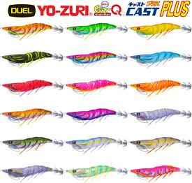 デュエル(DUEL) EZ-Q キャスト プラス 3.5号 【ネコポス配送可】