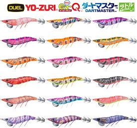 デュエル(DUEL) EZ-Q ダートマスター ラトル 2.5号 【ネコポス配送可】