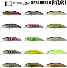 【2020年新色追加】デュオ(DUO) スピアヘッド リュウキ 60S (その1) 【ネコポス配送可】