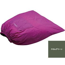 【あす楽対応】シミズ(Shimizu) ダウンスカート クロムグリーン