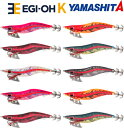 ヤマシタ(YAMASHITA) エギ王K 黒潮SP ディープ 3.5号 【ネコポス配送可】