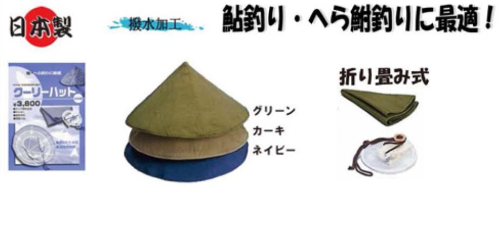 コヒナタ(KOHINATA) クーリーハット 【ネコポス配送可】