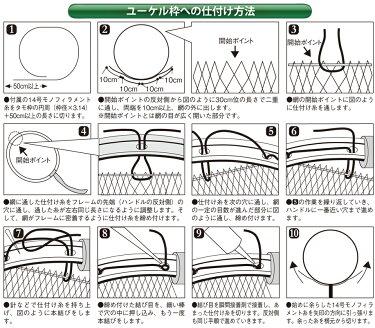 シミズ(Shimizu)鮎替網EXマルチフィラメントコーティングメッシュ(素ダモ)36cm【ネコポス配送可】