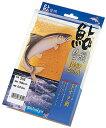 シミズ(Shimizu) 鮎用手すき替網 (袋ダモ) 20F (2mm目) 39cm