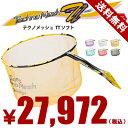 シミズ(Shimizu) テクノメッシュ TT ソフト (素ダモ) 39cm