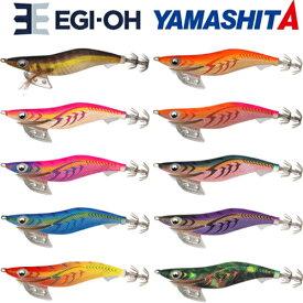ヤマシタ(YAMASHITA) エギ王K ベーシック 3.0号 【ネコポス配送可】