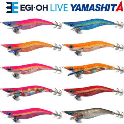 【2019年新製品】ヤマシタ(YAMASHITA)エギ王LIVEシャロー3.5号【ネコポス配送可】