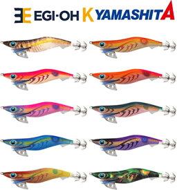 ヤマシタ(YAMASHITA) エギ王K シャロー 3.5号 【ネコポス配送可】