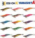 【2020年新色予約受付中】ヤマシタ(YAMASHITA) エギ王K ベーシック 3.5号 【ネコポス配送可】