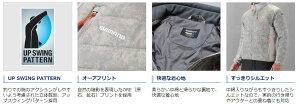 ◆定価の50%OFF◆シマノベーシックインシュレーションスーツMD−055Q(オーアグレー)