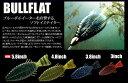 デプス(deps)BULLFLAT-ブルフラット- 5.8インチ