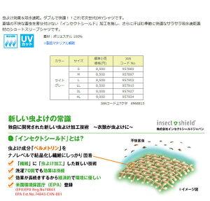 ◆定価の45%OFF◆サンラインIS・PRODRYシャツSUW−5565CW(半袖)(ライトグレー・S〜LL)【アウトレット品】