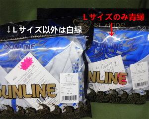 ◆定価の45%OFF◆【アウトレット品】サンラインIS・PRODRYシャツSUW−5565CW(半袖)(ライトグレー・M〜LL)