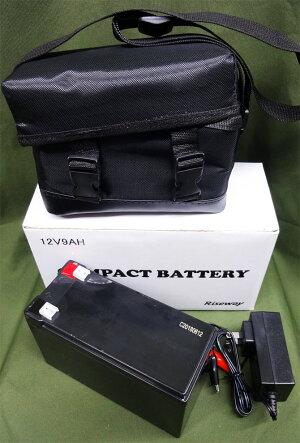 中小型電動用コンパクトバッテリー12V9AH