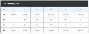 ◆定価の50%OFF◆がまかつストレッチウィンドブレーカーGM−3462