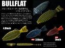 【メール便可】デプス(deps)BULLFLAT-ブルフラット- 3インチ
