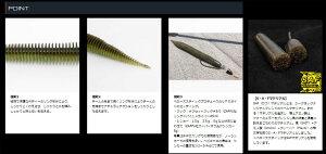 【メール便可】ジークラックベローズスティック3.8インチ