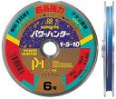 よつあみ パワーハンターPE8号-100m