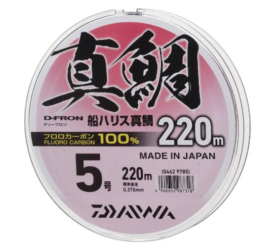 【メール便可】ダイワ ディーフロン船ハリス 真鯛 220m(2.5-3.0号)