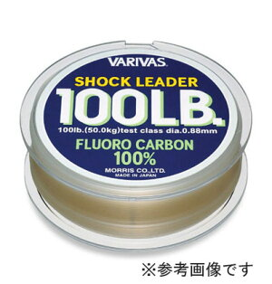 【メール便可】バリバスショックリーダーフロロカーボン30m(10lb〜12lb)