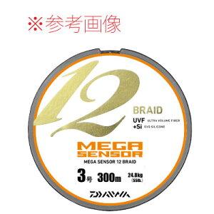 【メール便可】ダイワメガセンサー12ブレイド0.8号−200mパック