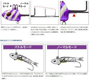 ◆新色追加◆ダイワ快適船タチウオテンヤSS40号【メール便可】