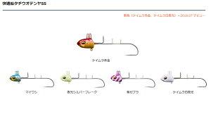 ダイワ快適船タチウオテンヤSS40号【メール便可】
