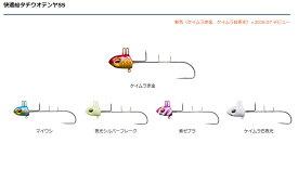 ◆新色追加◆ダイワ 快適船タチウオテンヤSS 40号 【メール便可】