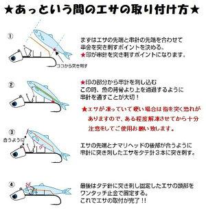 三宅商店タッチポン船40号(150g)【メール便可】